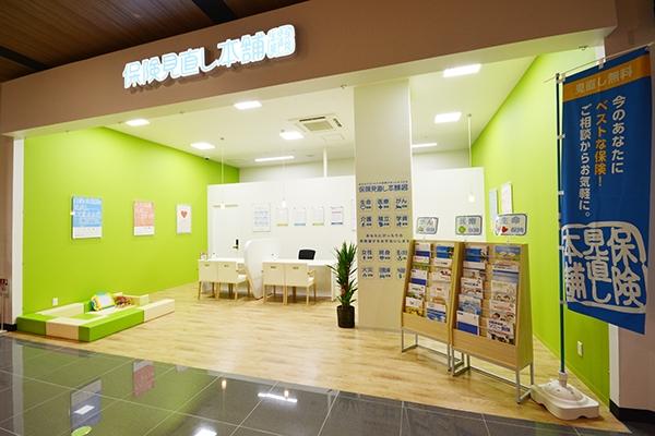 イオン乙金ショッピングセンター店