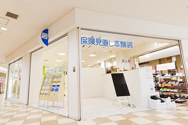 JR香椎店