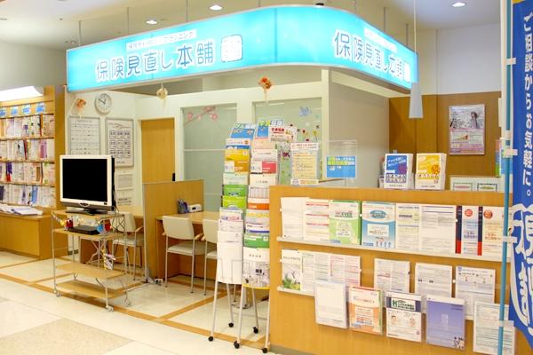 東長崎イオン店
