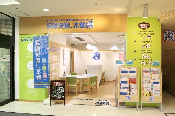 長崎チトセピア店
