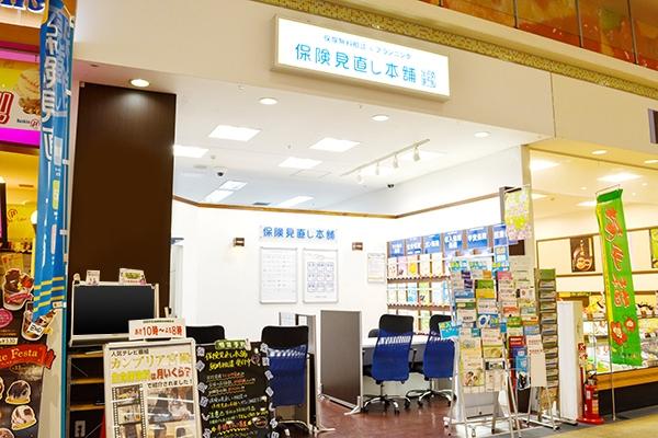 熊本イオン八代店