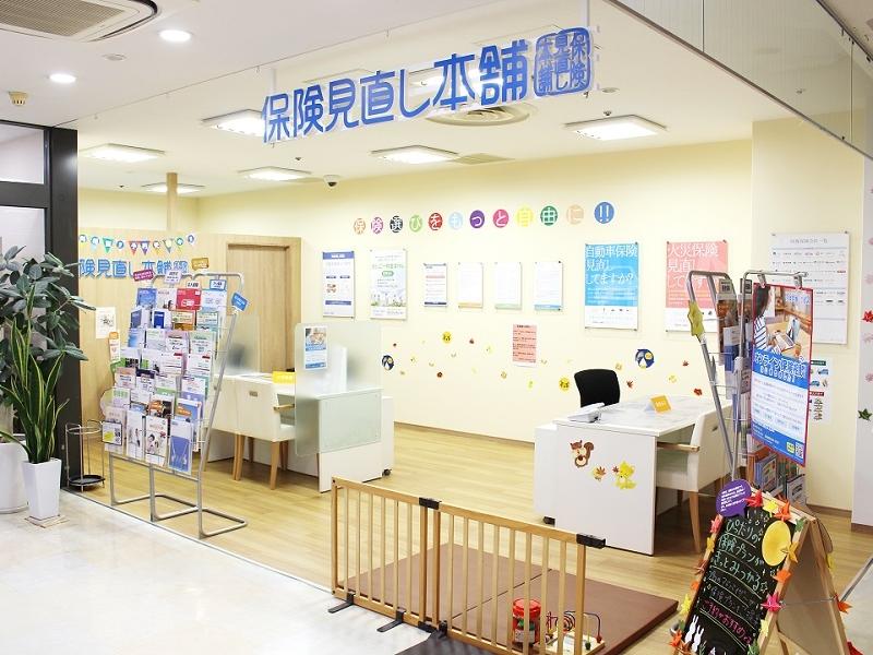 熊本中央イオン店