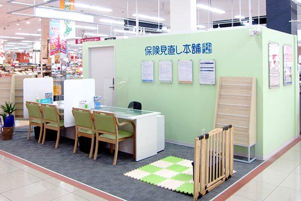 ゆめマート松橋店