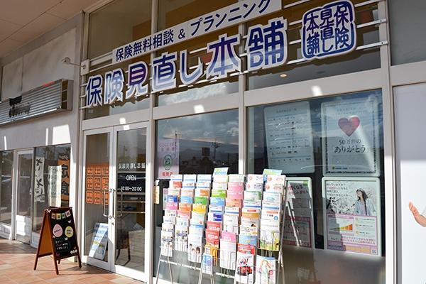 鹿児島N's CITY谷山店