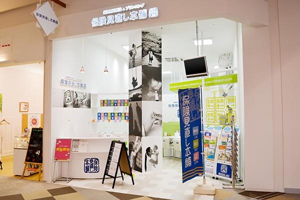 鹿児島イオンモール店