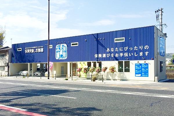 かごしま中央店