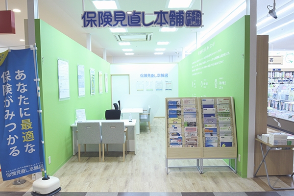 具志川イオン店