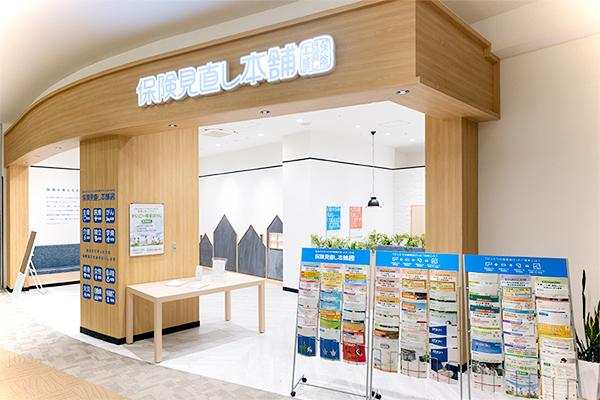 イオンモール高崎店