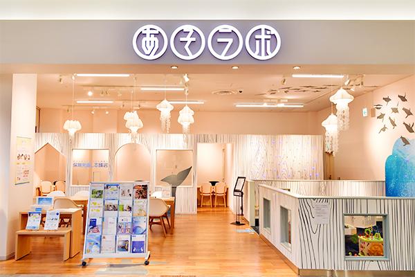 イオンモール千葉ニュータウン店