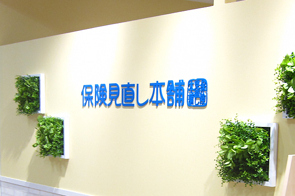JR南福岡店