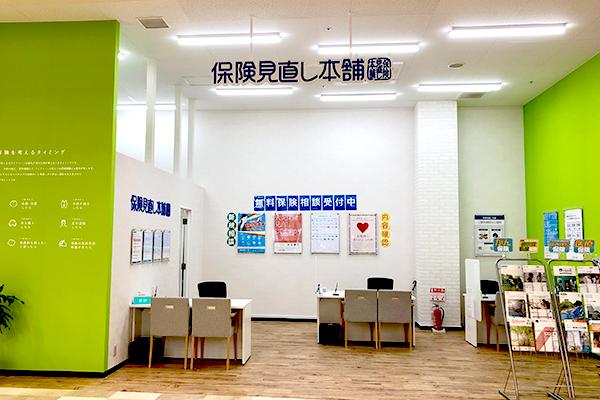 ビバモール本庄店
